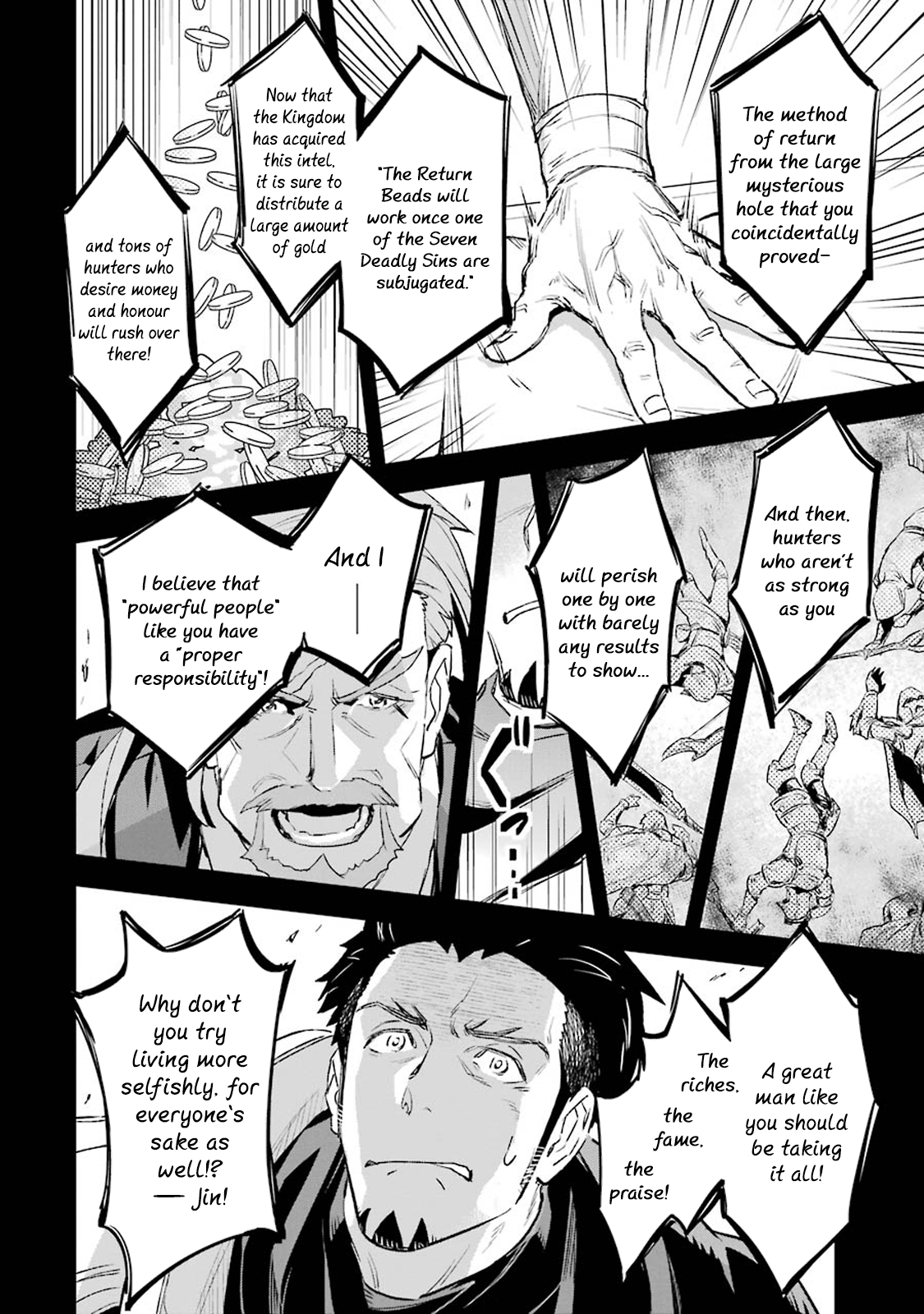 Manga The Ultimate Middle-Aged Hunter Travels to Another World ~This Time, He Wants to Live a Slow and Peaceful Life~ - Chapter 7.3 Page 9