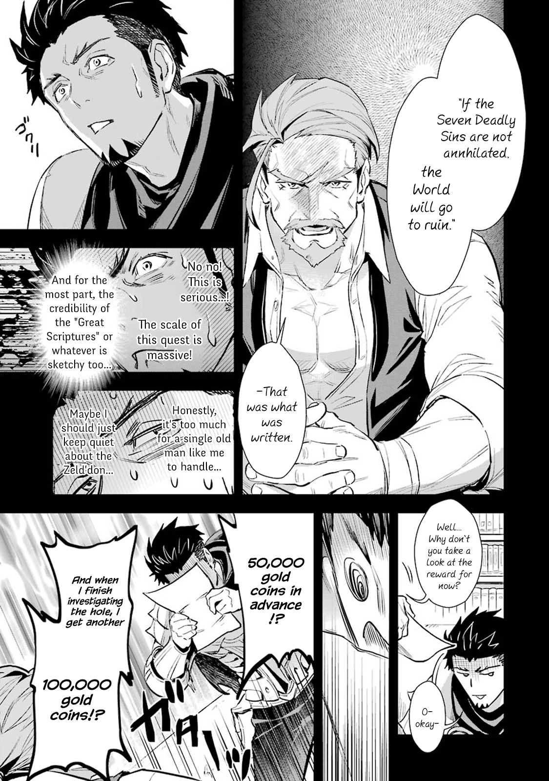 Manga The Ultimate Middle-Aged Hunter Travels to Another World ~This Time, He Wants to Live a Slow and Peaceful Life~ - Chapter 7.3 Page 4