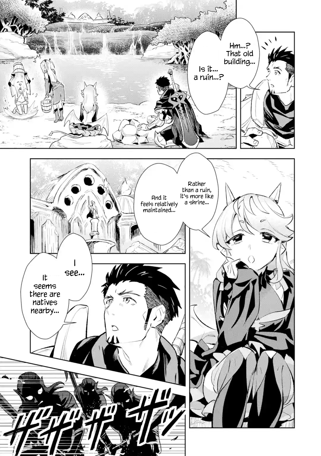 Manga The Ultimate Middle-Aged Hunter Travels to Another World ~This Time, He Wants to Live a Slow and Peaceful Life~ - Chapter 8.1 Page 8