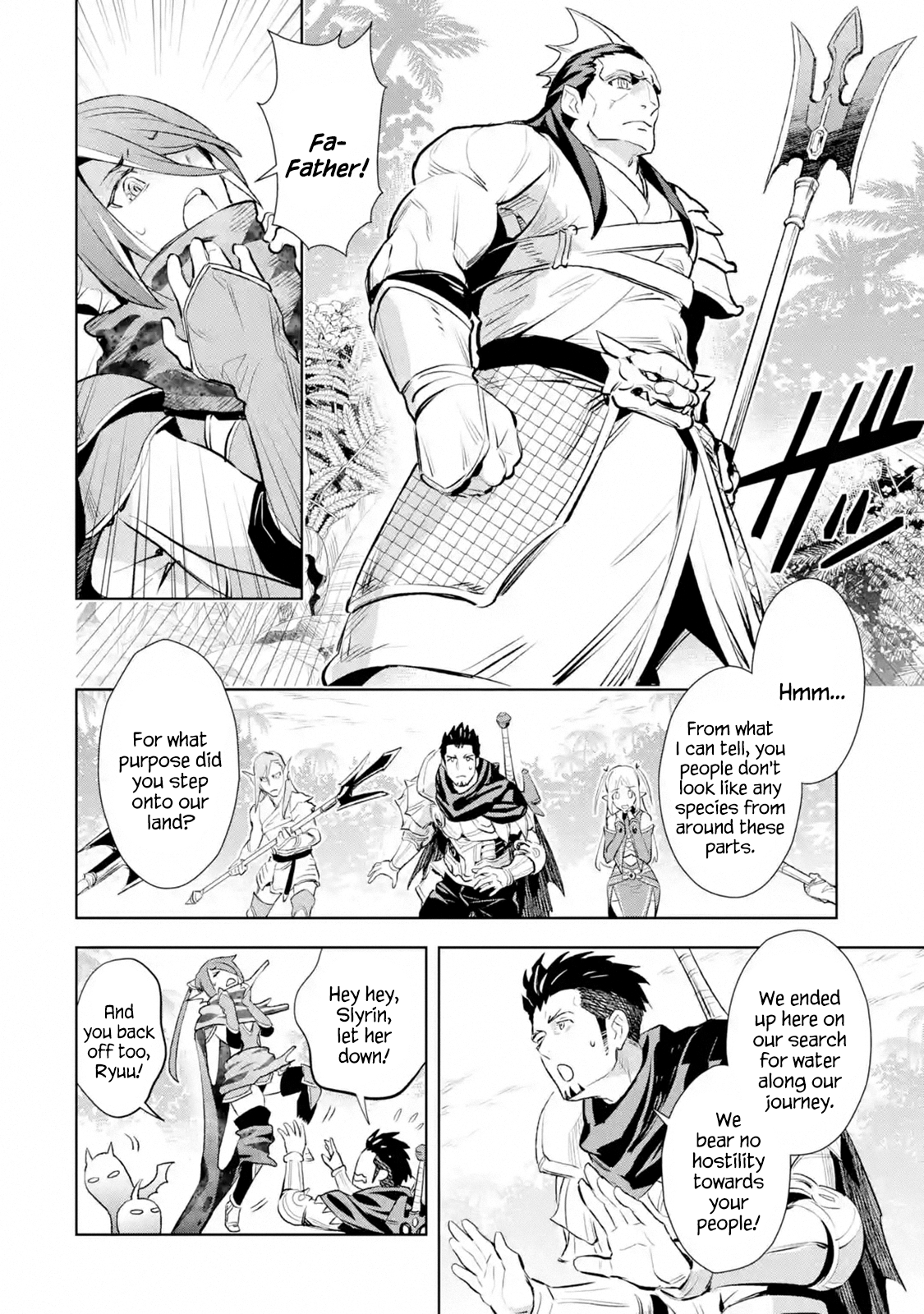 Manga The Ultimate Middle-Aged Hunter Travels to Another World ~This Time, He Wants to Live a Slow and Peaceful Life~ - Chapter 8.2 Page 4