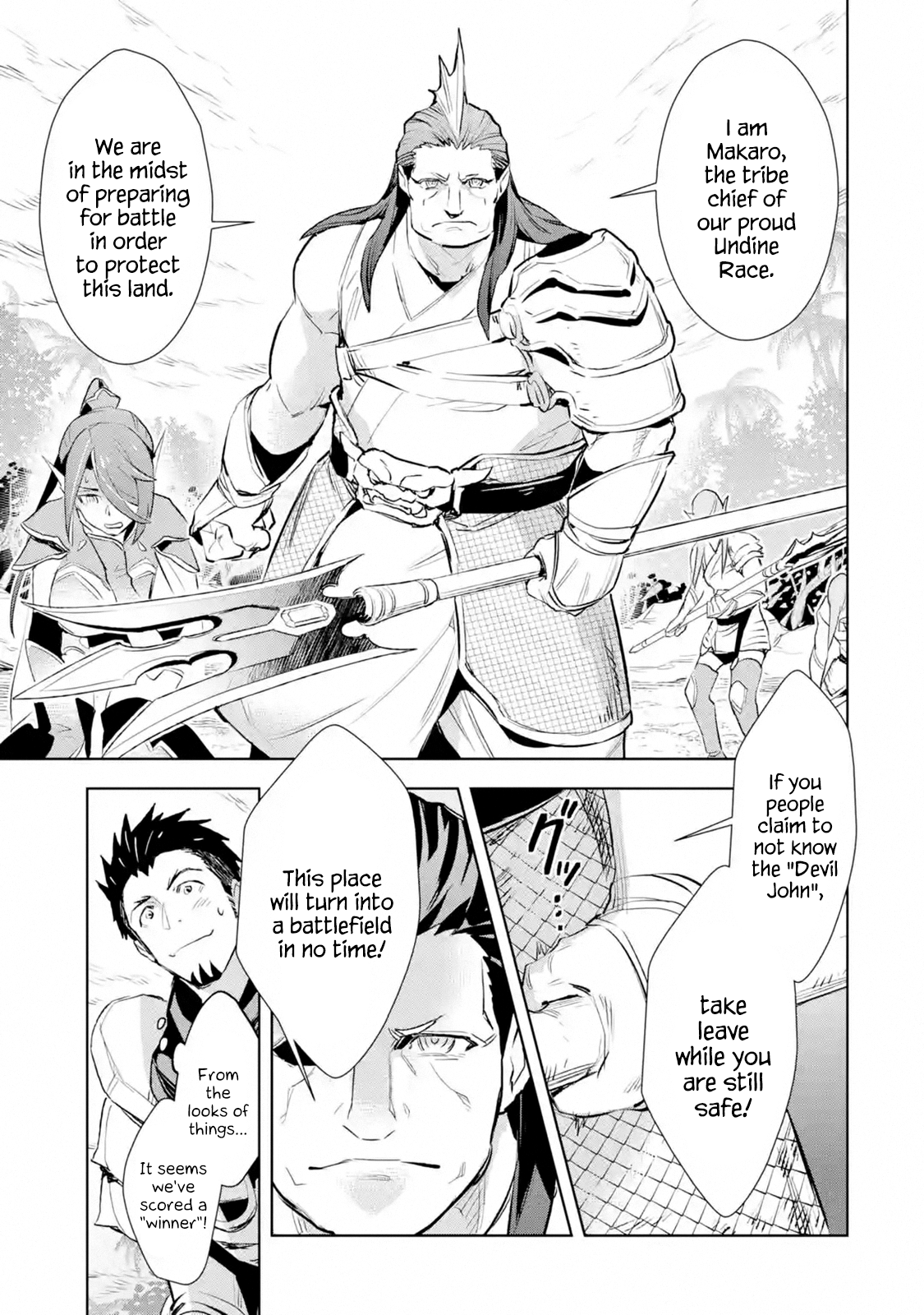 Manga The Ultimate Middle-Aged Hunter Travels to Another World ~This Time, He Wants to Live a Slow and Peaceful Life~ - Chapter 8.2 Page 5