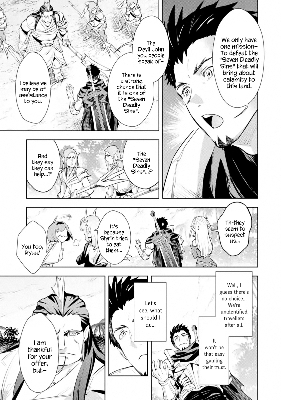 Manga The Ultimate Middle-Aged Hunter Travels to Another World ~This Time, He Wants to Live a Slow and Peaceful Life~ - Chapter 8.2 Page 7