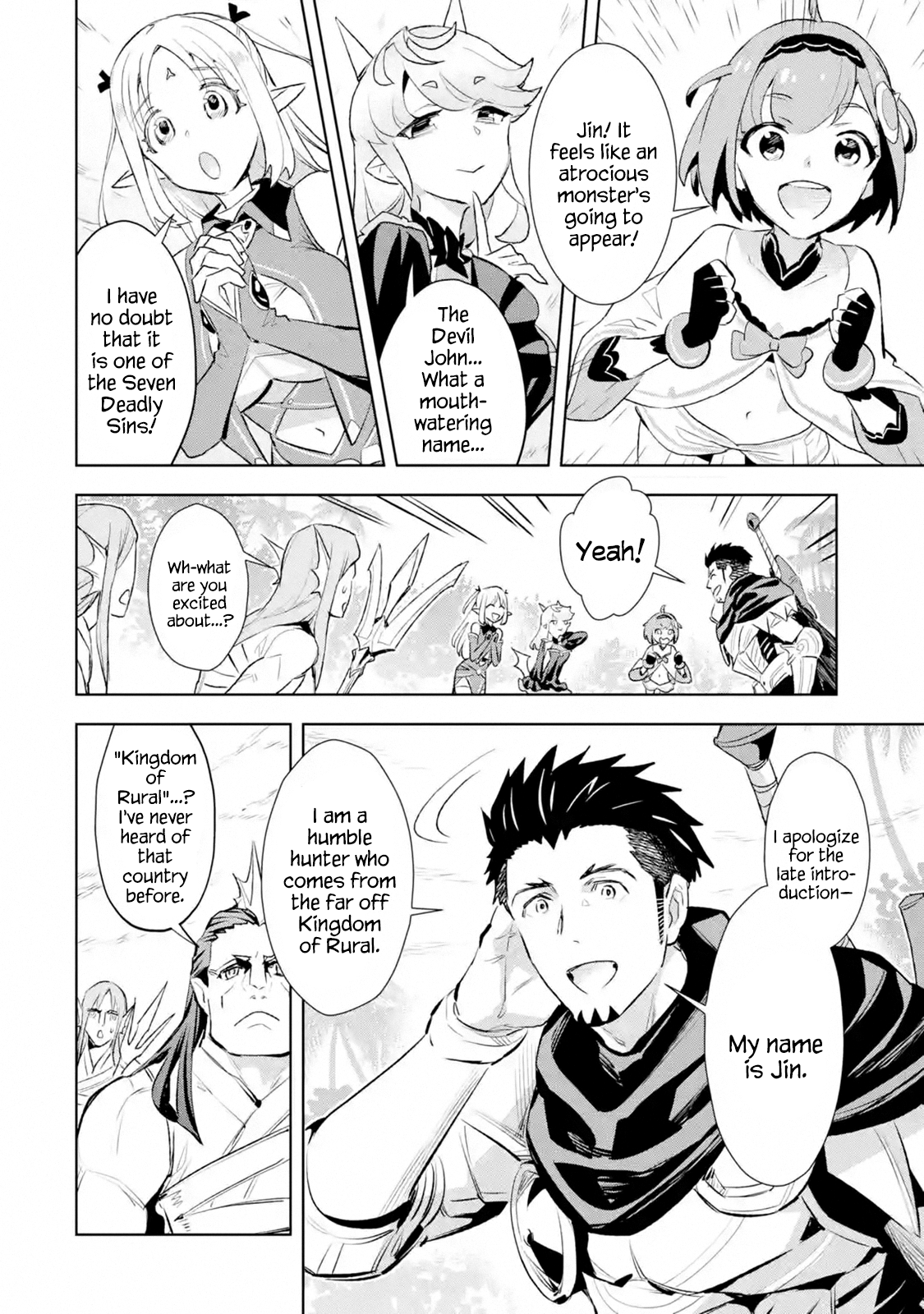 Manga The Ultimate Middle-Aged Hunter Travels to Another World ~This Time, He Wants to Live a Slow and Peaceful Life~ - Chapter 8.2 Page 6
