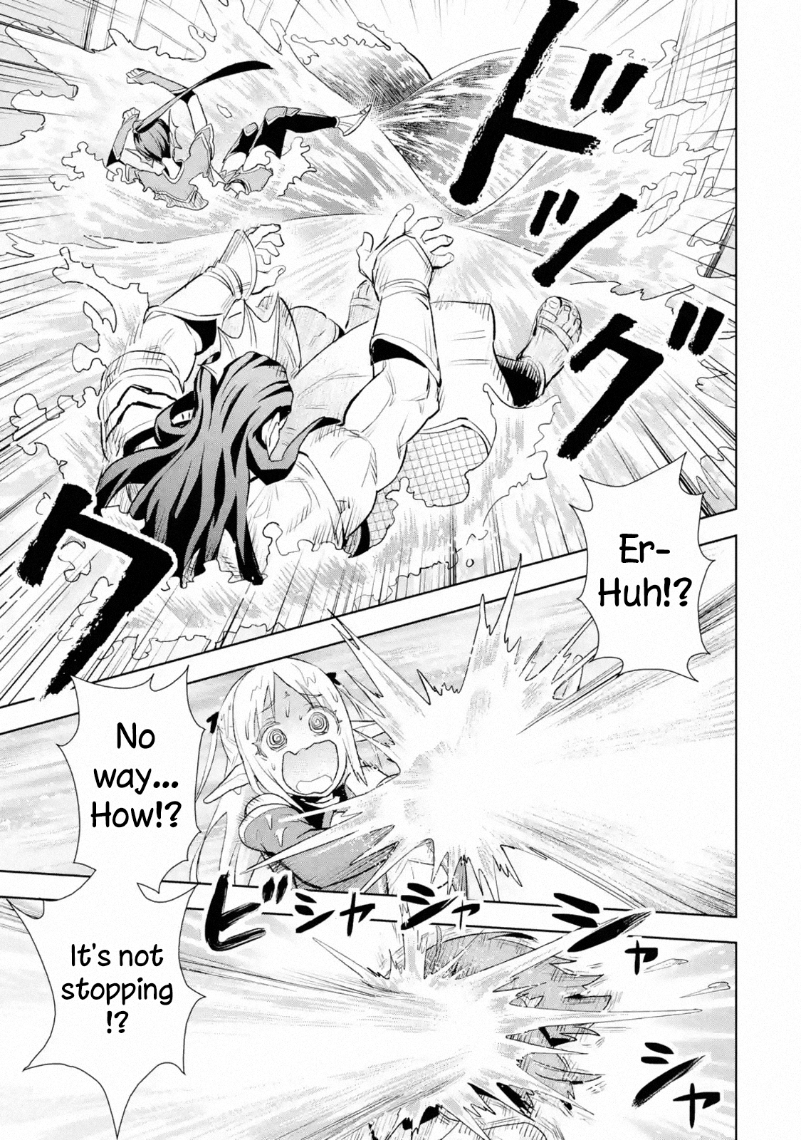 Manga The Ultimate Middle-Aged Hunter Travels to Another World ~This Time, He Wants to Live a Slow and Peaceful Life~ - Chapter 8.4 Page 6