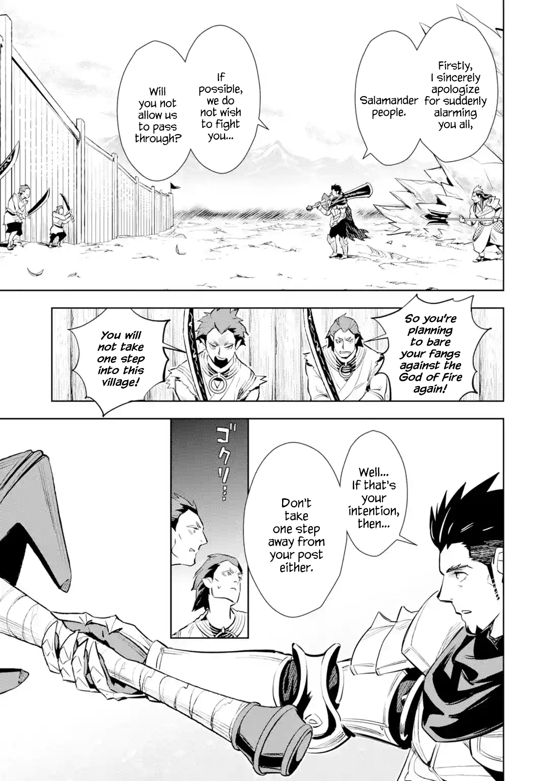 Manga The Ultimate Middle-Aged Hunter Travels to Another World ~This Time, He Wants to Live a Slow and Peaceful Life~ - Chapter 10.2 Page 3