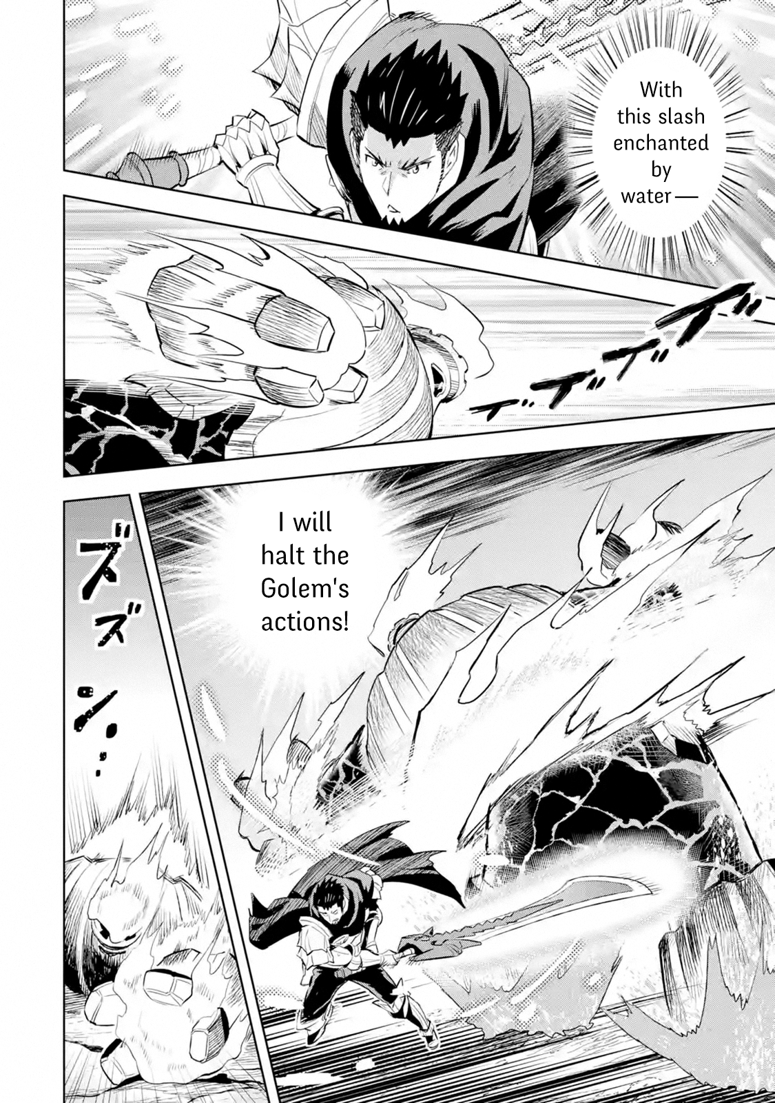 Manga The Ultimate Middle-Aged Hunter Travels to Another World ~This Time, He Wants to Live a Slow and Peaceful Life~ - Chapter 10.3 Page 5