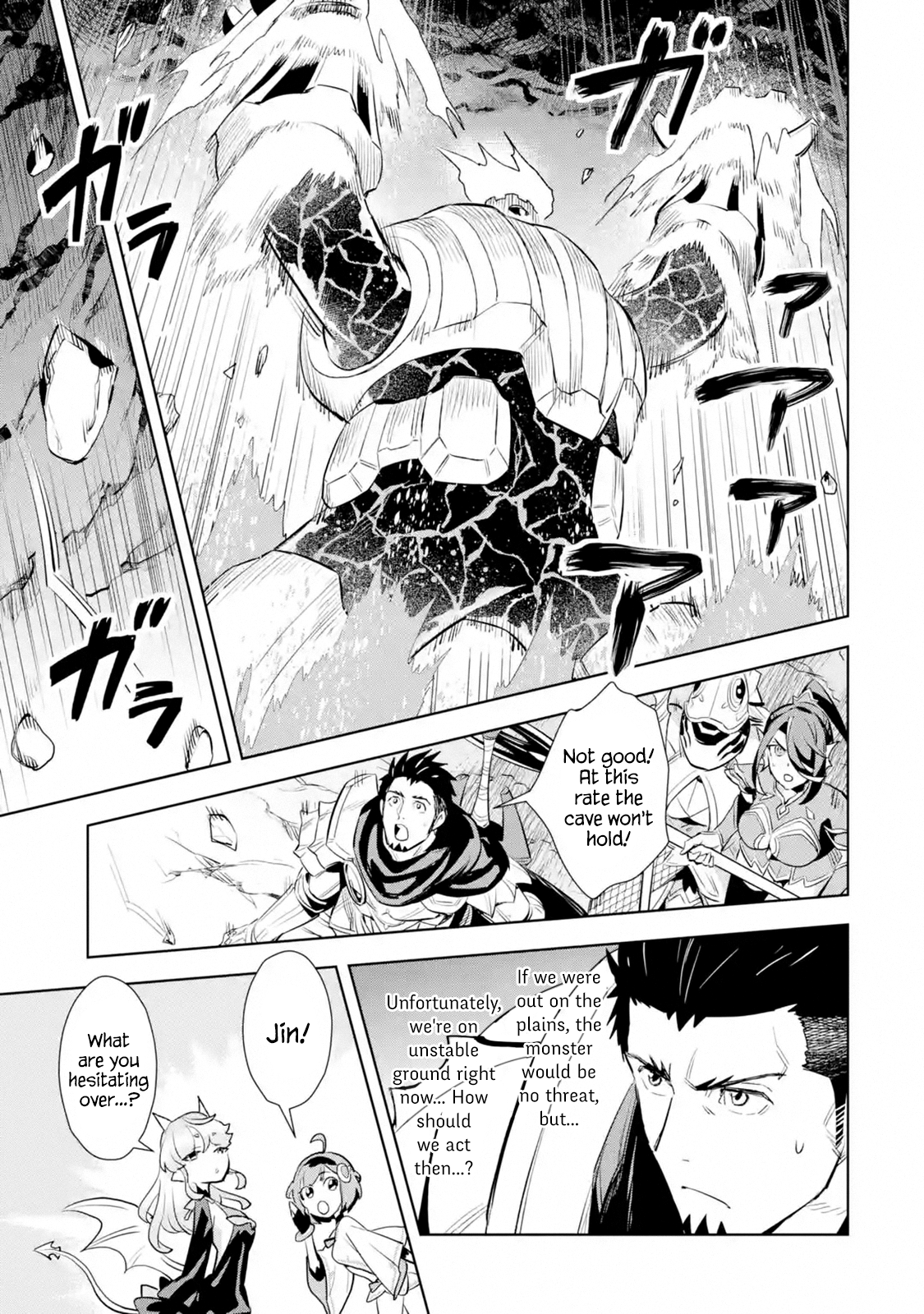 Manga The Ultimate Middle-Aged Hunter Travels to Another World ~This Time, He Wants to Live a Slow and Peaceful Life~ - Chapter 10.3 Page 2