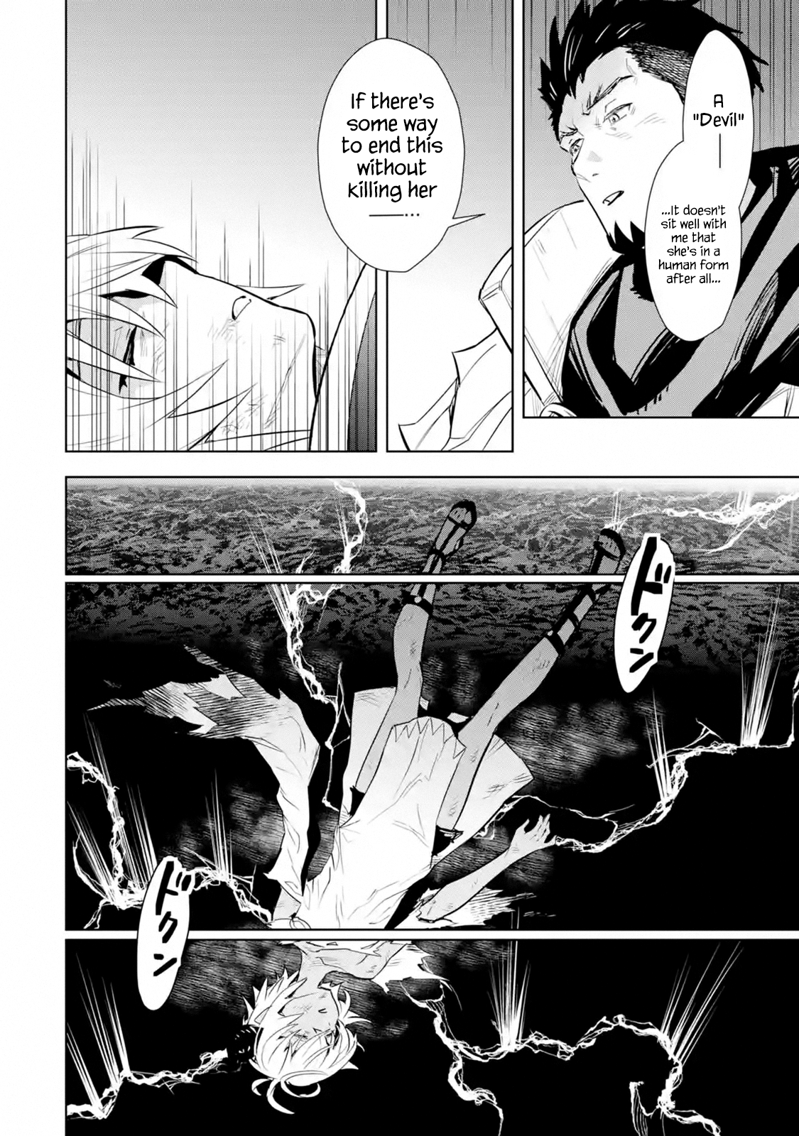 Manga The Ultimate Middle-Aged Hunter Travels to Another World ~This Time, He Wants to Live a Slow and Peaceful Life~ - Chapter 11.3 Page 8
