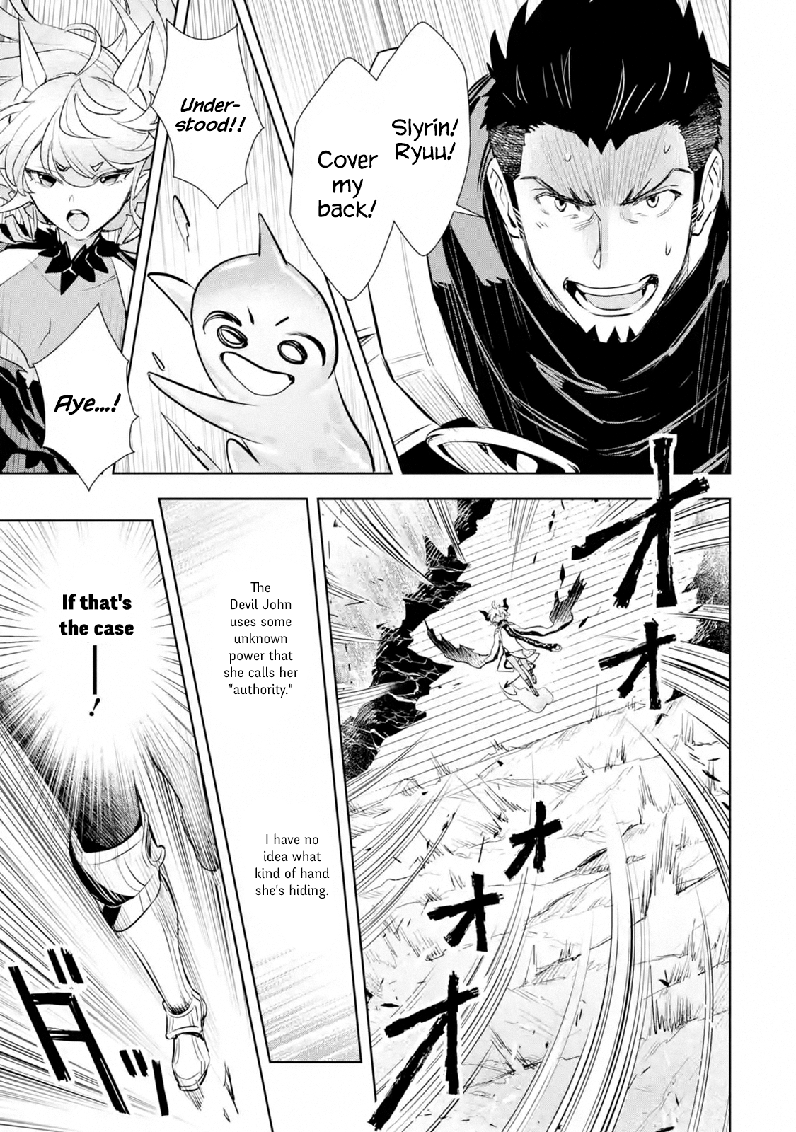 Manga The Ultimate Middle-Aged Hunter Travels to Another World ~This Time, He Wants to Live a Slow and Peaceful Life~ - Chapter 11.2 Page 8
