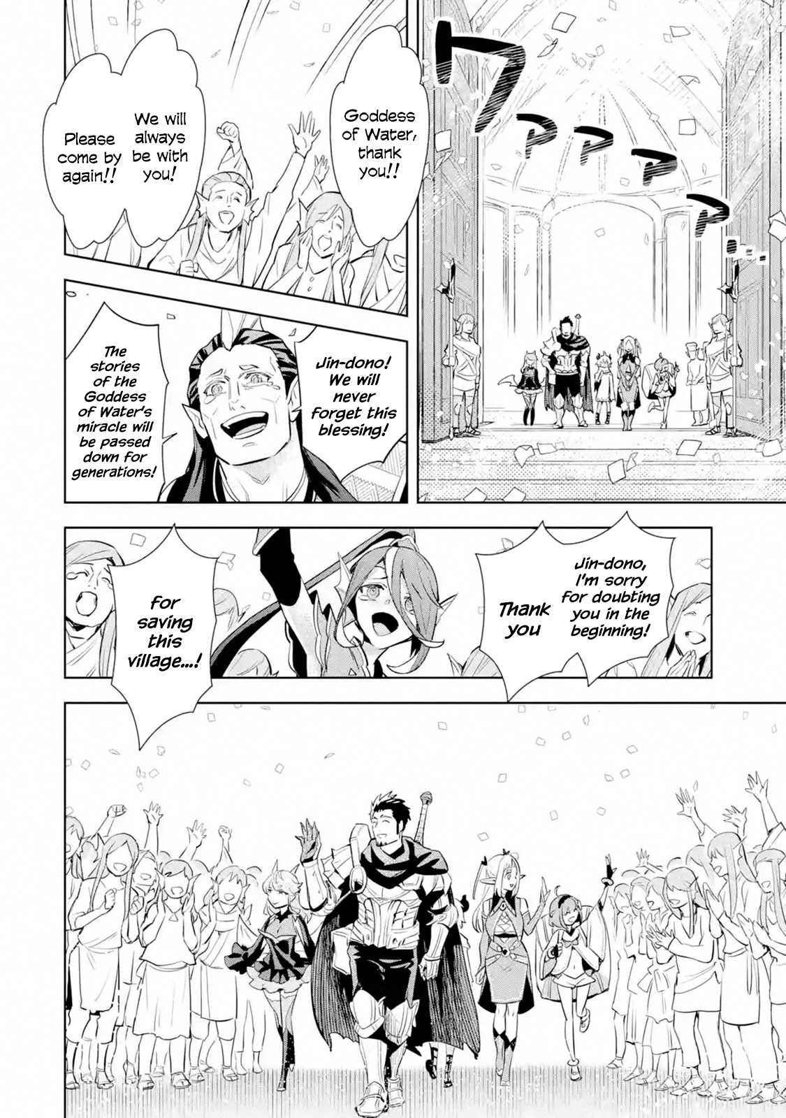 Manga The Ultimate Middle-Aged Hunter Travels to Another World ~This Time, He Wants to Live a Slow and Peaceful Life~ - Chapter 12.3 Page 10