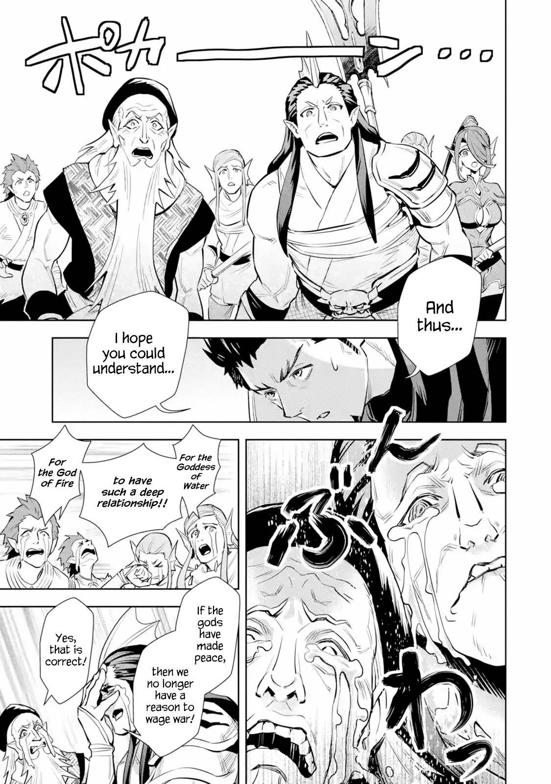 Manga The Ultimate Middle-Aged Hunter Travels to Another World ~This Time, He Wants to Live a Slow and Peaceful Life~ - Chapter 12.2 Page 5