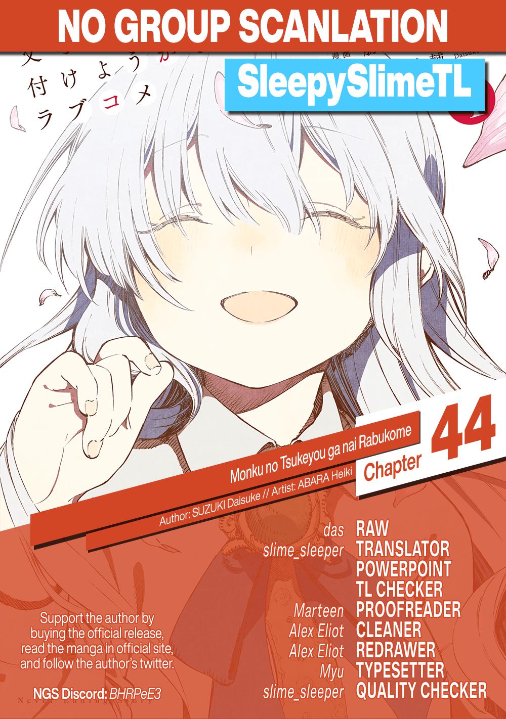 Manga Monku no Tsukeyou ga Nai Love Comedy - Chapter 45 Page 15