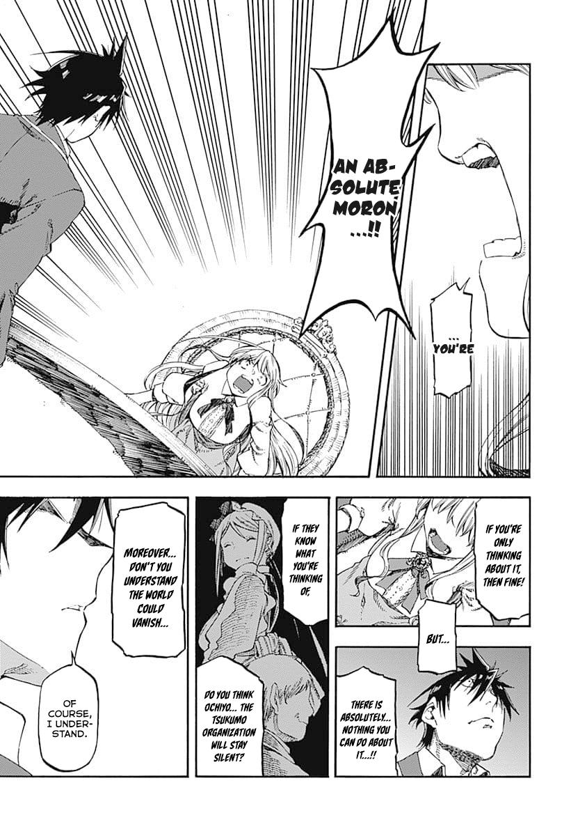 Manga Monku no Tsukeyou ga Nai Love Comedy - Chapter 46 Page 3