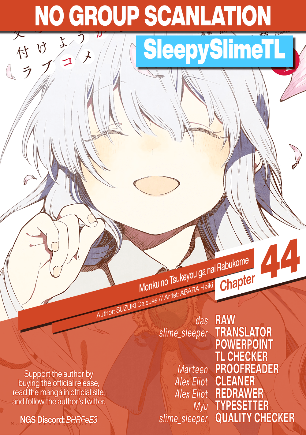 Manga Monku no Tsukeyou ga Nai Love Comedy - Chapter 46 Page 15
