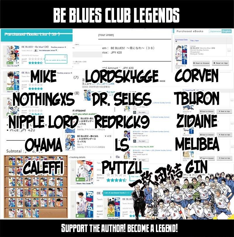Manga Be Blues! - Ao ni Nare - Chapter 437 Page 1