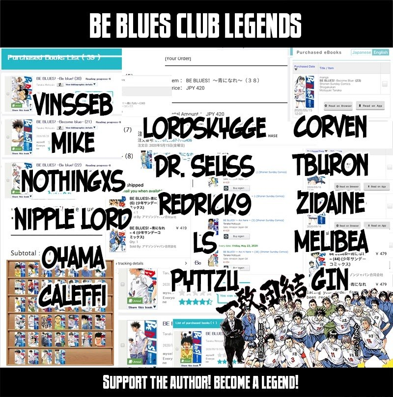 Manga Be Blues! - Ao ni Nare - Chapter 457 Page 1