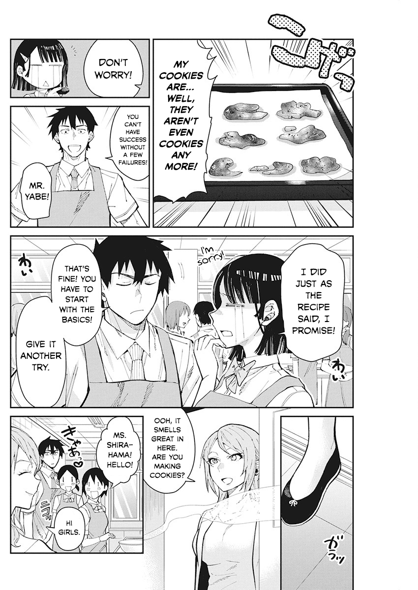 Manga Gal Gohan - Chapter 63 Page 4