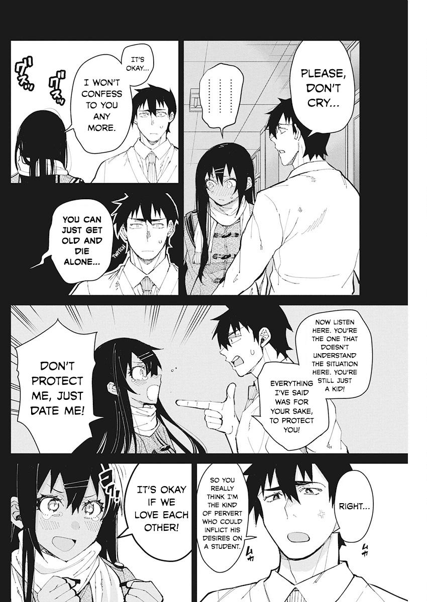 Manga Gal Gohan - Chapter 63 Page 16