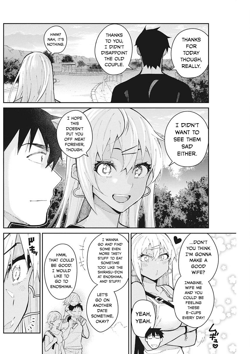 Manga Gal Gohan - Chapter 64 Page 18