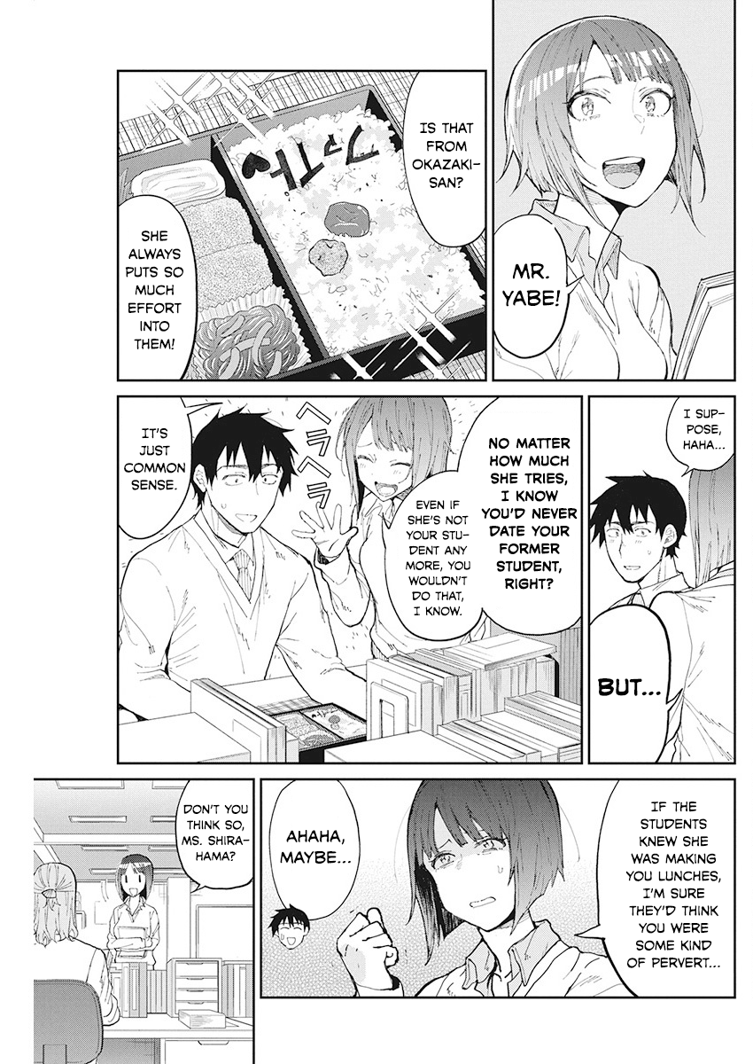 Manga Gal Gohan - Chapter 66 Page 2