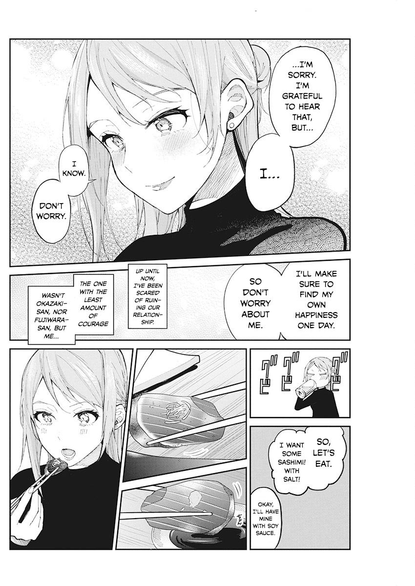 Manga Gal Gohan - Chapter 66 Page 15