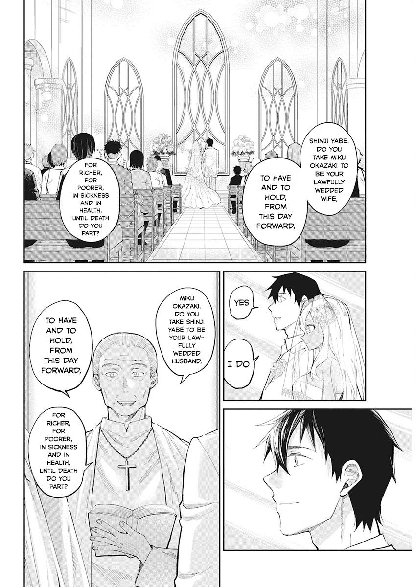 Manga Gal Gohan - Chapter 68 Page 6