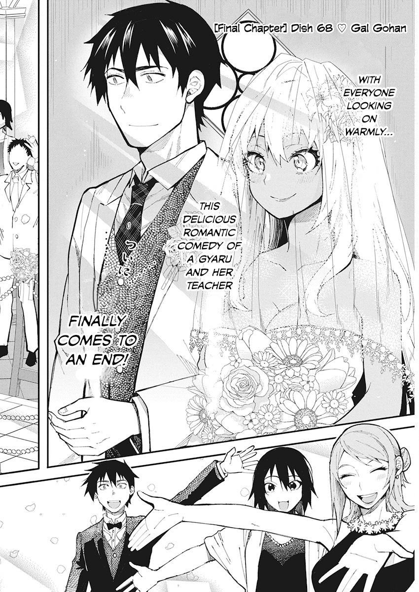 Manga Gal Gohan - Chapter 68 Page 2