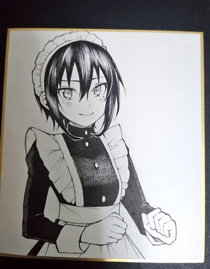 Manga Gal Gohan - Chapter 68.1 Page 31