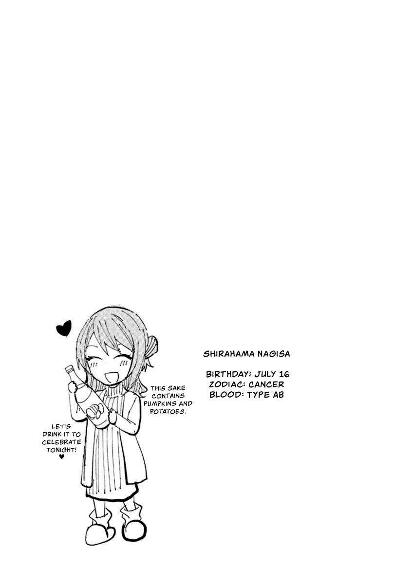 Manga Gal Gohan - Chapter 68.2 Page 10