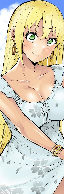 Manga Gal Gohan - Chapter 68.2 Page 17