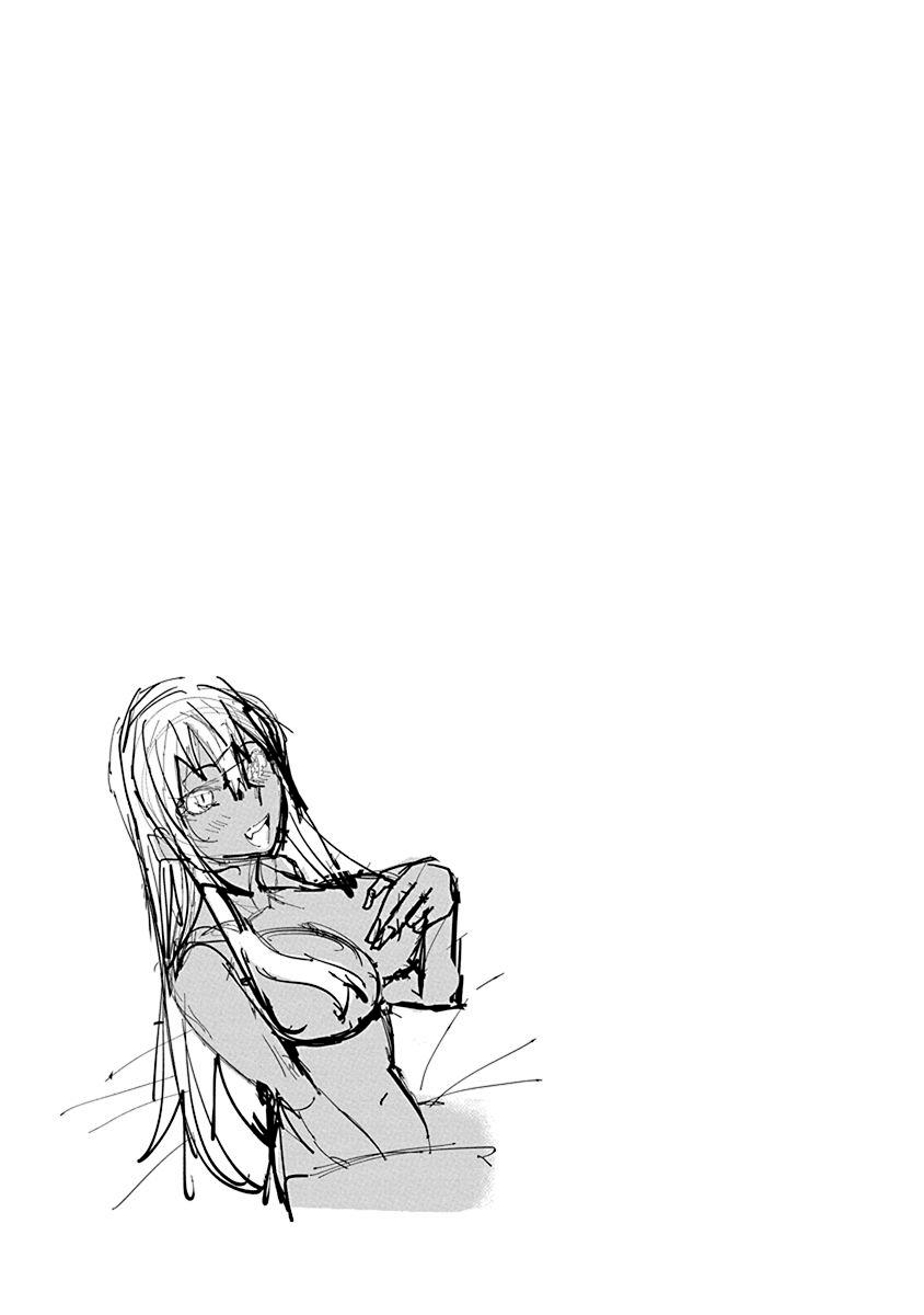 Manga Gal Gohan - Chapter 68.2 Page 8