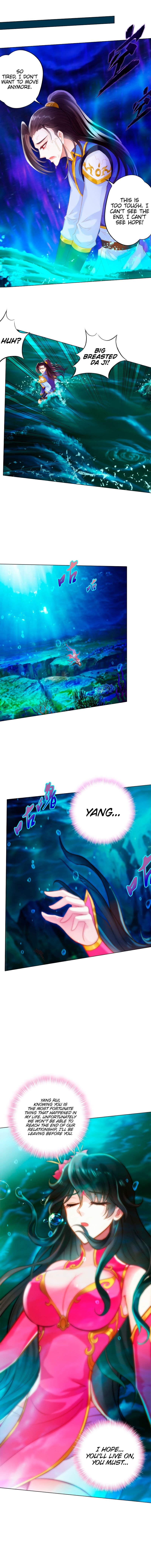 Manga Lang Huan Library - Chapter 78 Page 7