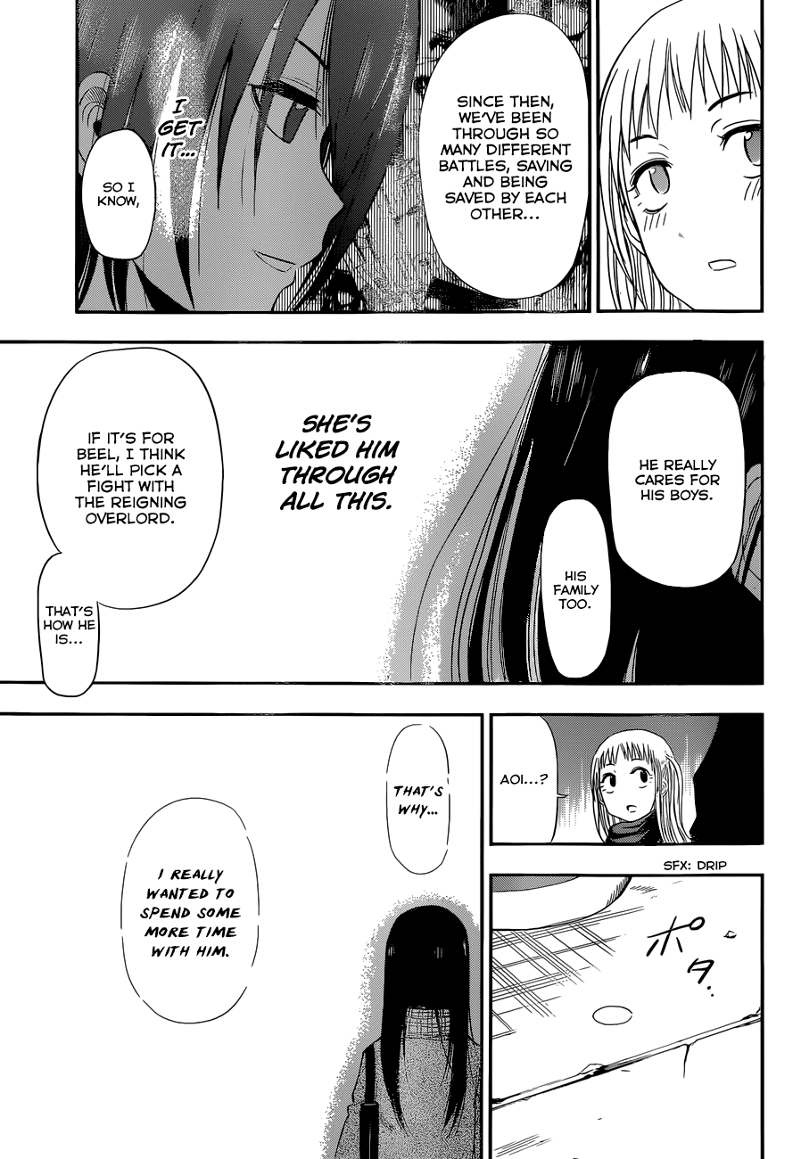 Manga Beelzebub - Chapter 245 Page 22