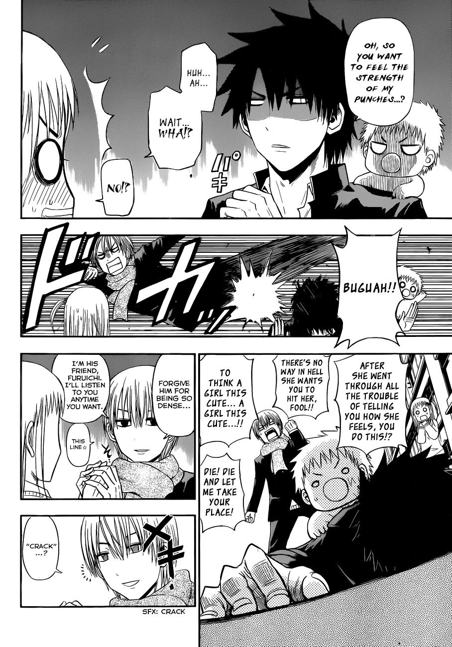 Manga Beelzebub - Chapter 245 Page 3