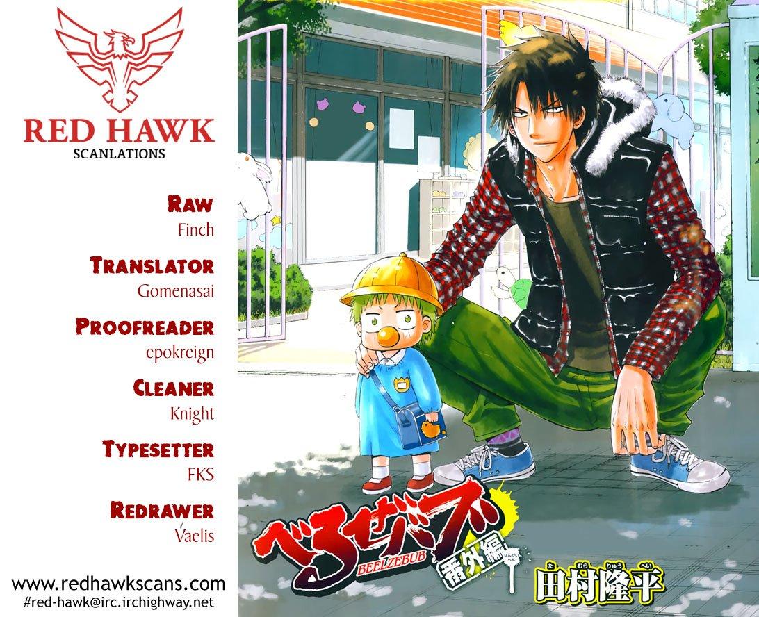 Manga Beelzebub - Chapter 245 Page 1