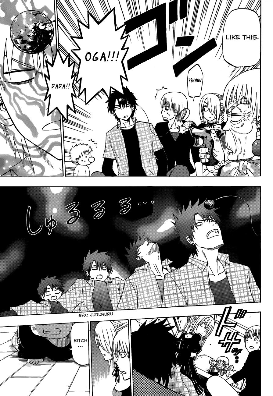 Manga Beelzebub - Chapter 241 Page 9