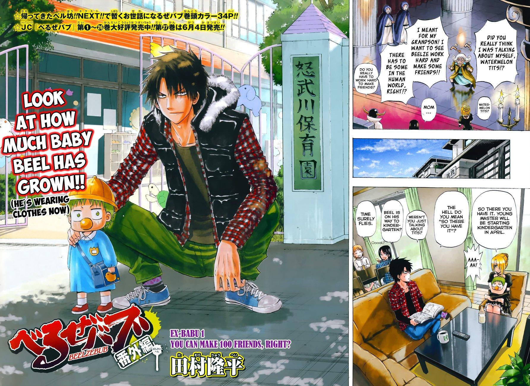 Manga Beelzebub - Chapter 241 Page 4