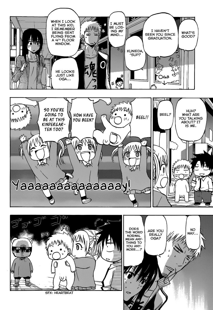 Manga Beelzebub - Chapter 241 Page 20