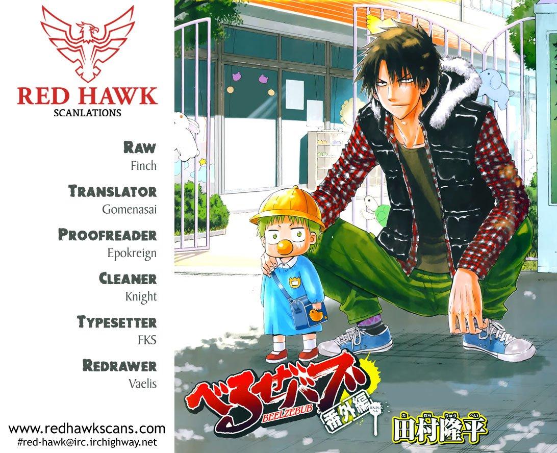 Manga Beelzebub - Chapter 241 Page 1