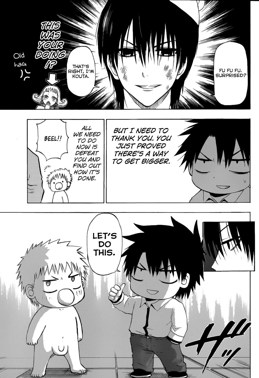 Manga Beelzebub - Chapter 241 Page 29