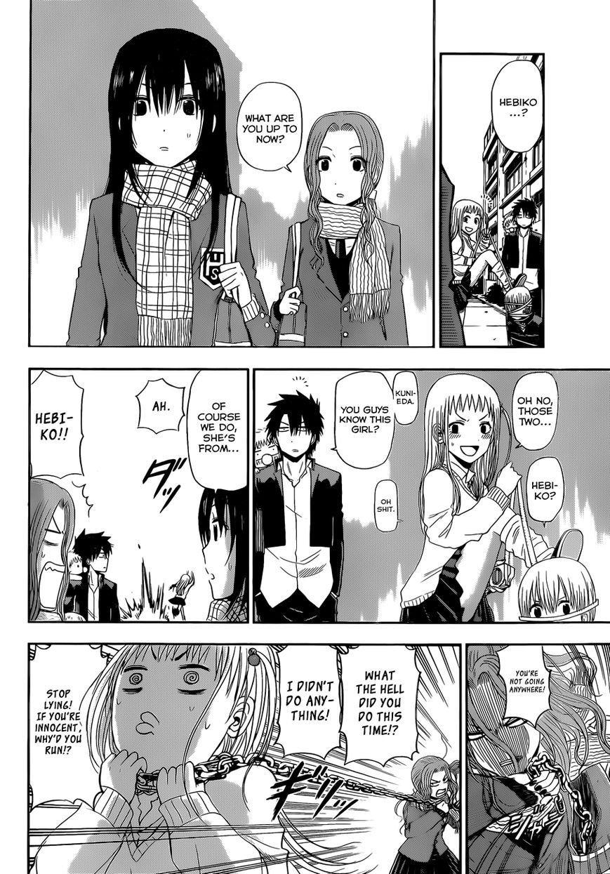 Manga Beelzebub - Chapter 240.5 Page 7