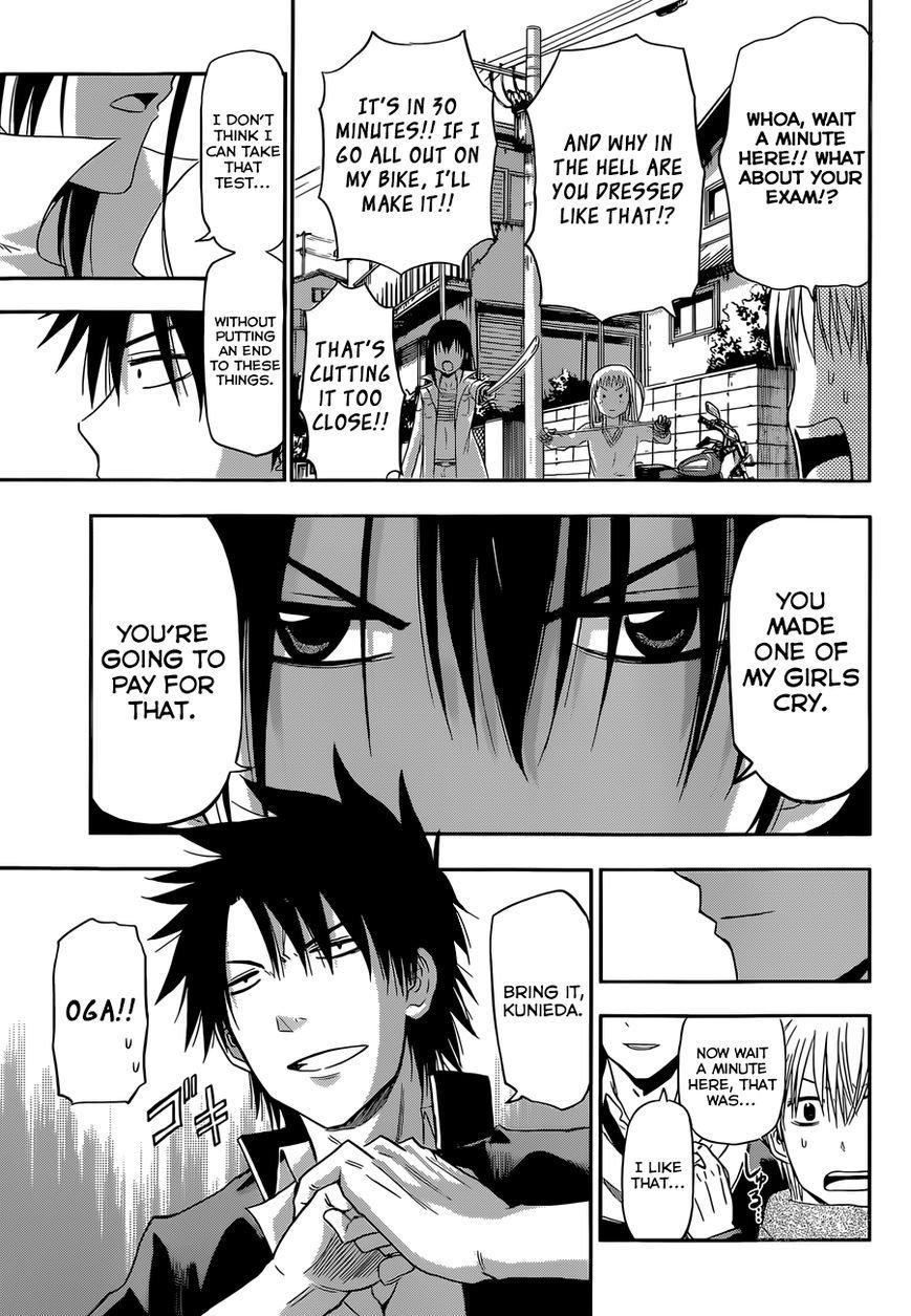 Manga Beelzebub - Chapter 240.5 Page 26