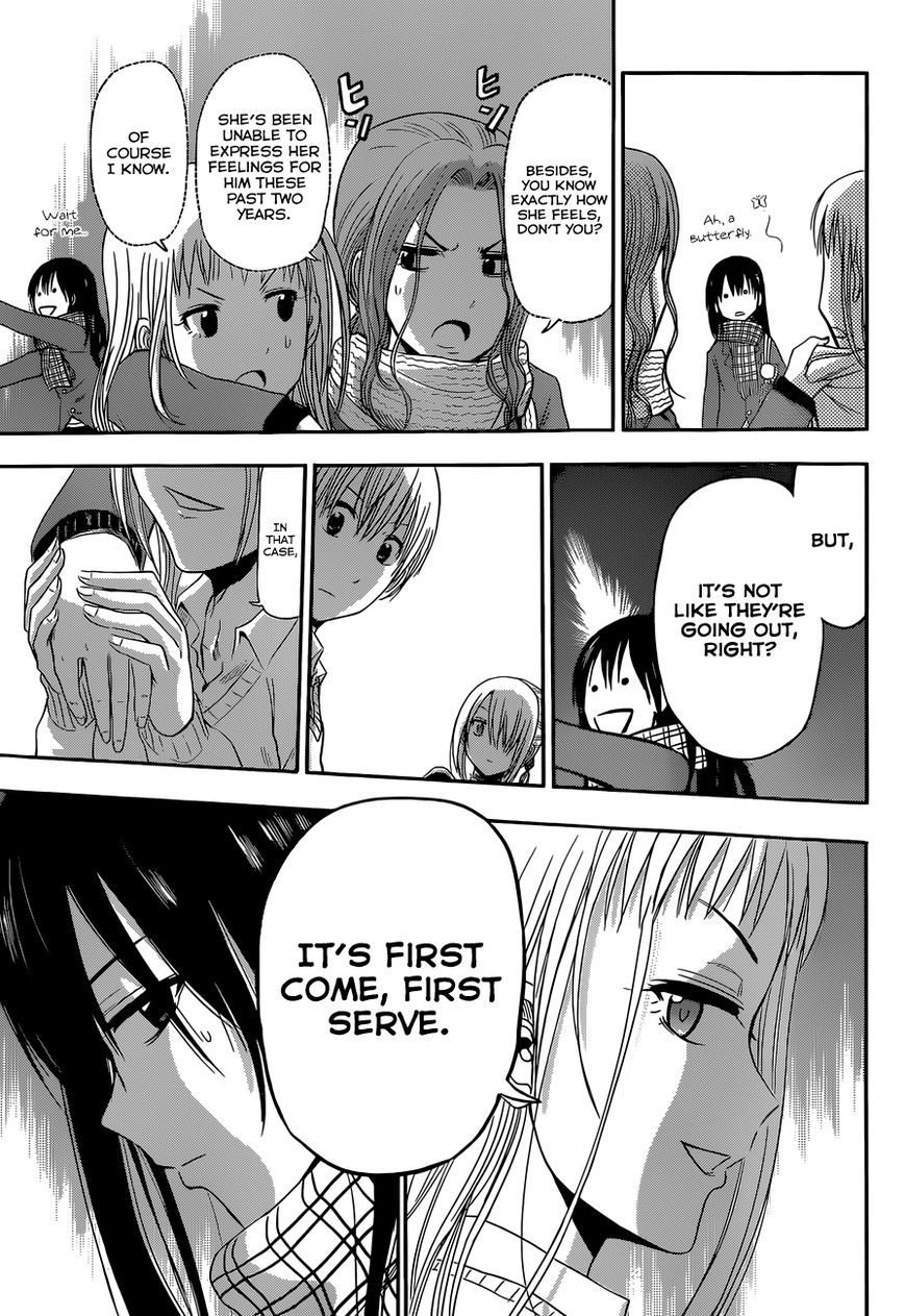 Manga Beelzebub - Chapter 240.5 Page 10