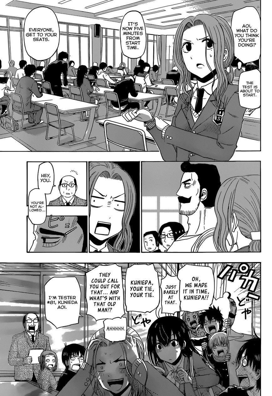 Manga Beelzebub - Chapter 240.5 Page 30