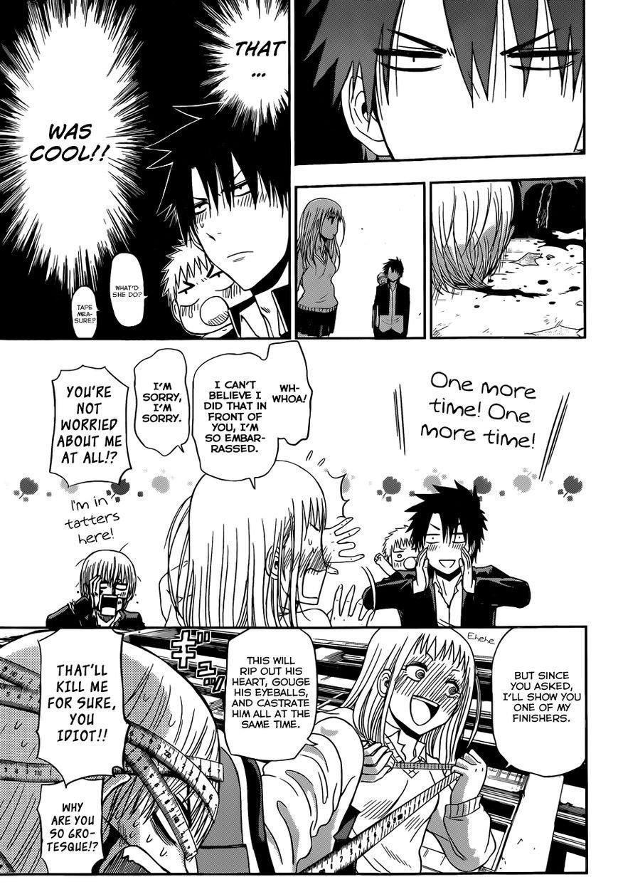 Manga Beelzebub - Chapter 240.5 Page 6