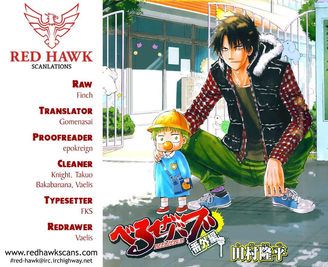 Manga Beelzebub - Chapter 240.4 Page 1