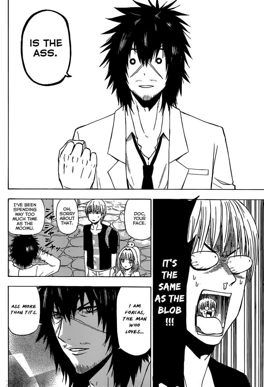 Manga Beelzebub - Chapter 240.4 Page 13