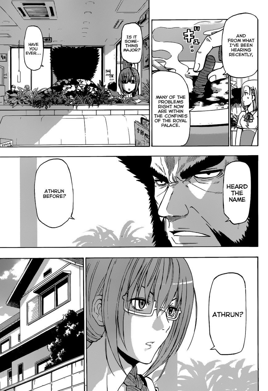 Manga Beelzebub - Chapter 240.4 Page 4