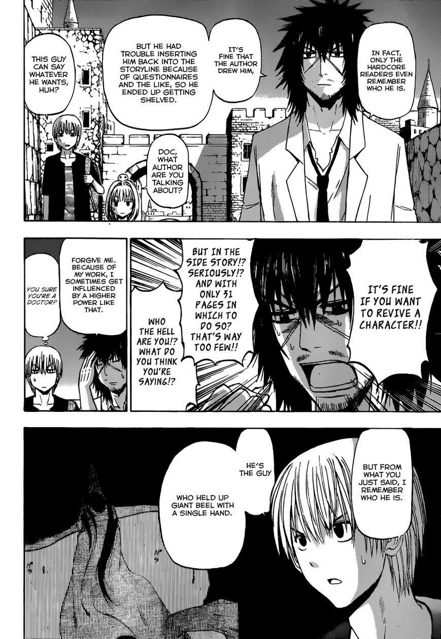 Manga Beelzebub - Chapter 240.4 Page 15