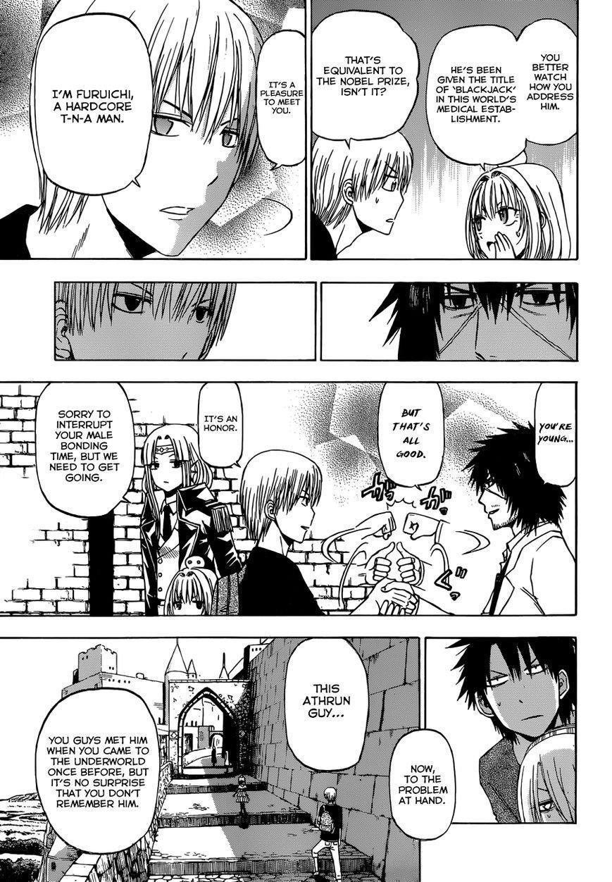 Manga Beelzebub - Chapter 240.4 Page 14